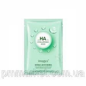 Антивозрастная увлажняющая маска для лица Images HA Hyaluronic Acid Condensate Water Facial Mask