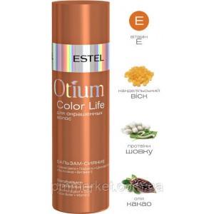 Бальзам-сияние для окрашенных волос OTIUM COLOR LIFE, 200 мл, 200ml