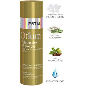 Бальзам-питание для восстановления волос OTIUM MIRACLE REVIVE, 200 мл, 200ml