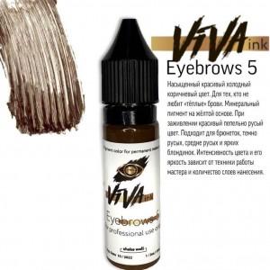 VIVA ink Eyebrows 5 (6мл) пигмент для татуажа