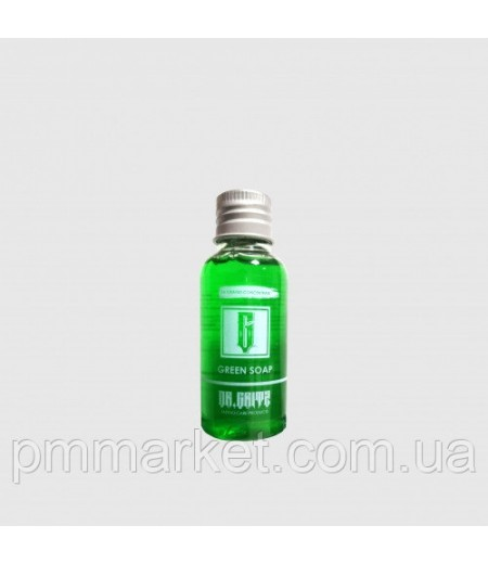 Зелене мило Dr.Gritz Tattoo Green Soap 30 ml