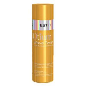 Бальзам-кондиционер для вьющихся волос Estel professional (Эстель) OTIUM WAVE TWIST 200ml